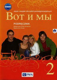 Wot i My 2 podręcznik