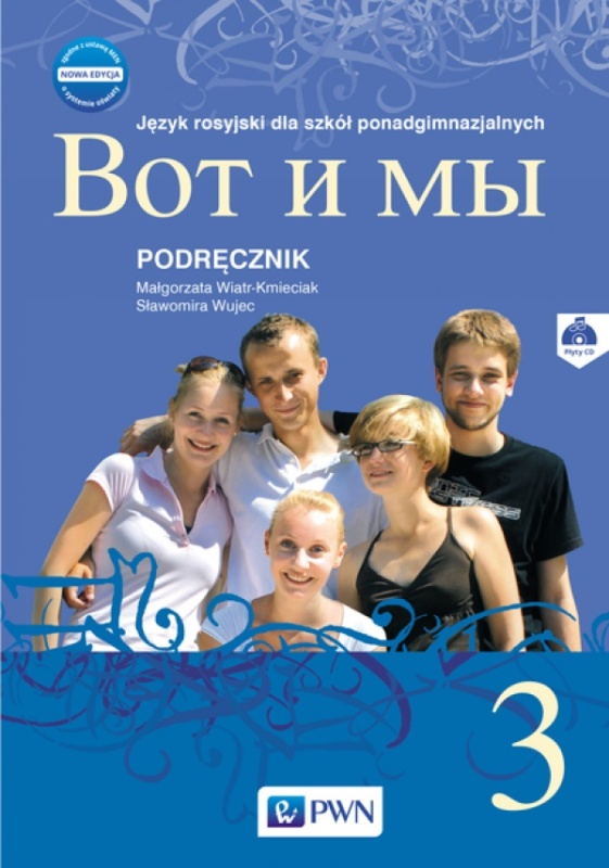 Wot i My 3 podręcznik
